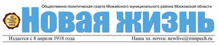 Официальный сайт администрации сельского поселения